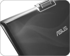 ASUS M51Tr backpanel